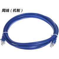超五类RJ45水晶头 20米网线/宽带连接线/网络双绞线/路由器连接线 专业机械化生产,网络设备宽带网线/20米加长网