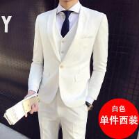 2018新款西�b男套�b三件套�n版修身白色西服新郎�Y婚�Y服伴郎�F潮