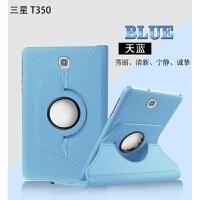 三星Tab A 8.0 SM-T350/T355C保护套平板电脑P355C皮套手机外壳转