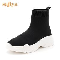 索菲娅(SAFIYA)专柜同款秋季坡跟舒适老爹鞋连袜短靴女SF83112116