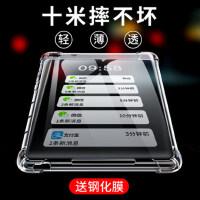 华为m6保护套高能版matepad pro硅胶超薄荣耀5畅享8.4英寸m5青春版10.1平板电脑m3全包透明8.0软壳1