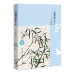 一蓑��雨任平生-�K�Y��