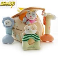 【六一儿童节特惠】 婴儿摇铃套装0-1岁新生儿毛绒布艺手抓玩偶男女 房子包