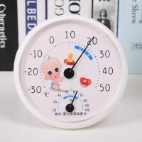 婴儿房机械温湿度计家用 室内高精度干湿温度计挂式台式温度表简约时尚家居家用生活日用
