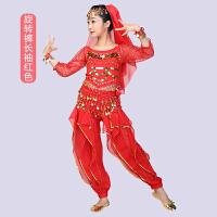 儿童印度舞蹈服装女 印度舞演出服幼儿肚皮舞表演服少儿新疆舞 红色长袖 七件套
