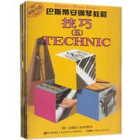 封面有磨痕-SD-巴斯蒂安钢琴教程技巧(五) (美)詹姆斯・巴斯蒂安著 9787807515395 上海音乐出版社 知