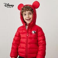 【2件3折价:146.7元】迪士尼街头狂欢男童梭织轻薄可爱连帽羽绒服