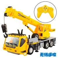 超大号遥控吊车电动玩具车充电男孩汽车遥控车儿童吊机工程车模型
