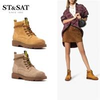 St&Sat/星期六2019秋冬新款磨砂皮低平跟马丁短靴女靴SS93116315