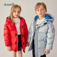 【年��秒��r:259】安奈�和��b女童羽�q服中�L款2020冬新款男童外套�B帽加厚保暖冬�b