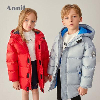 【2件4折预估券后价:267元】安奈儿童装女童羽绒服中长款2020冬新款男童外套连帽加厚保暖冬装