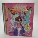 超级公主填色(糖果公主、甜美公主、 魅力女孩、清新淑女、魔法少女)(套装共5册)