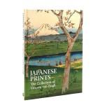 【T&H】Japanese Prints 日本版画:梵高的收藏 英文原版图书