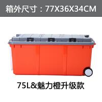 汽车收纳箱后备箱储物箱车载多功能大号旅行箱钓鱼烧烤塑料整理箱