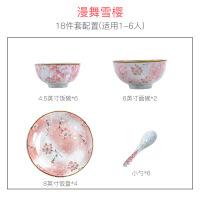碗碟套装家用6人简约日式餐具景德镇陶瓷器吃饭盘子碗组合4人餐具
