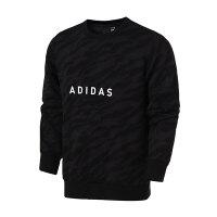adidas阿迪达斯男服卫衣圆领套头休闲运动服DT2478