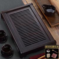 创意功夫茶具黑檀木茶盘家用整块实木茶台简约储水木质茶托茶海