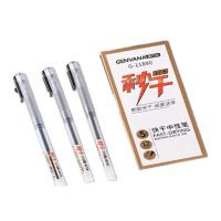 金万年中性笔 办公签字笔11890商务水笔0.5mm 碳素笔 考试笔一盒12支
