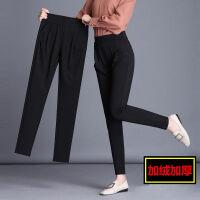 韩版加绒哈伦裤大码高腰宽松休闲加厚萝卜裤秋冬女士黑色裤子外穿