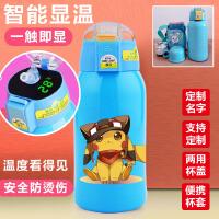 皮卡丘儿童吸管保温杯 智能温度显示两用幼儿园小学生便携水壶