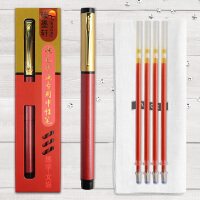 碳墨轩 硬笔书法专用中性笔(玫瑰红) 当当自营