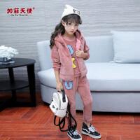 女童冬装套装2018新款韩版时尚中大童秋冬季金丝绒三件套