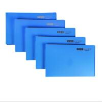 折叠板夹增值税发票夹PP票据夹A5银行支票夹KF122/123文件夹一个装