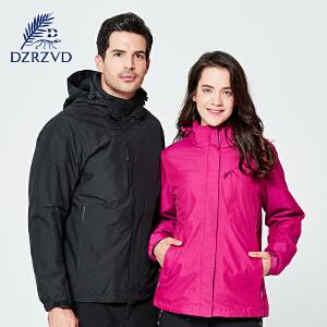 杜戛地户外情侣冲锋衣秋冬加厚三合一两件套防风保暖风衣登山外套