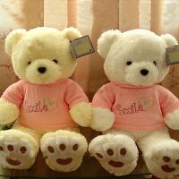 熊仔公仔 抱抱熊泰迪熊毛绒玩具*公仔布娃娃超大号1.5米生日礼物女生