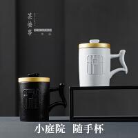 小庭院茶杯陶瓷杯子家用���w�^�V茶水分�x泡茶杯�k公室