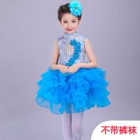 六一儿童演出服装女童舞蹈服幼儿现代舞公主裙蓬蓬纱裙表演服 天蓝色(无裤袜) 110cm