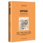读名著学英语 绿野仙踪 中英英汉对照双语读物原版英文版+中文版英语原著世界名著文学小说书籍全集 小学初中高中
