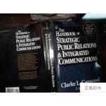 【二手旧书8成新】The Handbook of Strategic Public Relations and Int