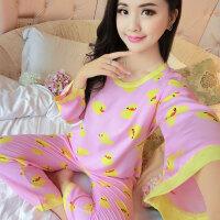 睡衣女春夏长袖梭织棉绸睡衣女士秋季薄款人造棉绵绸家居服1233 122小黄鸭粉红 L(85-110斤)