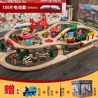 托马斯小火车130件木质轨道套装电动玩具儿童男 积木拼装模型定制 官方标配