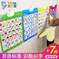 语音儿童宝宝启蒙早教认知看图识字认字卡发音有声挂图全套0-3岁