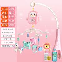 儿童吊铃 新生婴儿床头旋转摇铃0-1岁玩具3-6个月12男宝宝女孩音乐床铃脚蹬