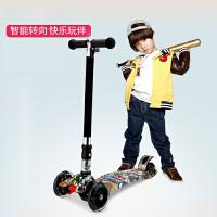 四轮闪光儿童滑板车滑行车童车婴儿车宽轮折叠涂鸦迷彩踏板车