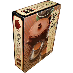 中国艺术品收藏鉴赏全集--紫砂(典藏版)上下册