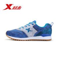 特步男款运动鞋防滑耐磨舒适跑步鞋