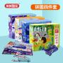 【米米智玩】拼图儿童3岁纸质宝宝幼儿大块拼图男女孩益智玩具3-6岁
