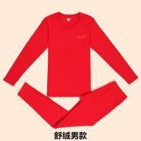 猪年本命年儿童内衣套装男女大红色秋衣裤加厚保暖内衣