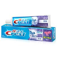 [当当自营] 佳洁士 3D炫白双效牙膏180克 超女定制装(新老包装随机发货)
