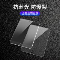 新款苹果ipad钢化膜air2保护膜平板电脑12.9贴膜pro11屏保