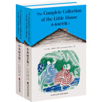 小木屋全集:THE COMPLETE COLLECTION OF THE LITTLE HOUSE(英文原版)(套装上