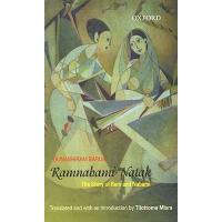 【预订】Ramnabami-Natak: The Story of RAM and Nabami