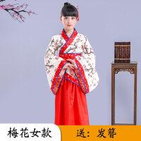 儿童古装演出服女童汉服儒裙小孩古代服装中国风宝宝国学服男夏季