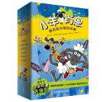 小羊肖恩:青苔底农场的故事(全6册)
