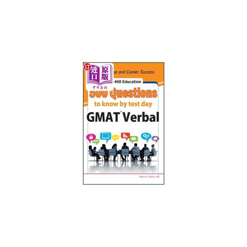 【中商海外直订】McGraw-Hill Education 500 GMAT Verbal Questions to Know by Test Day 海外发货,付款后预计2-4周到货