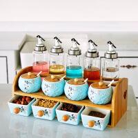 北欧调料盒套装厨房用品调味瓶套装家用大号圆瓶油瓶防漏调料架盒